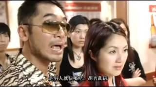 getlinkyoutube.com-千杯不醉 粵語中字