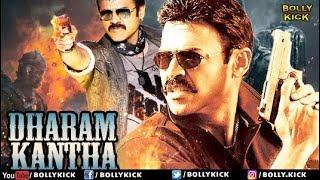 Dharam Kantha Full Movie | Hindi Dubbed Movies 2018 Full Movie | Venkatesh Movies | Ramya Krishnan