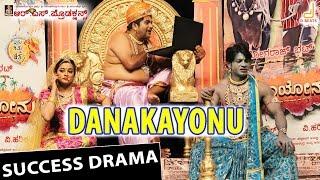 Danakayonu Success Drama 1 | Duniya Vijay | Priyamani | Rangayana Raghu | Yogaraj Bhat | Harikrishna