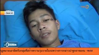 getlinkyoutube.com-ญาติเศร้ารับศพพลทหารถูกซ้อมบำเพ็ญกุศลบ้านเกิด