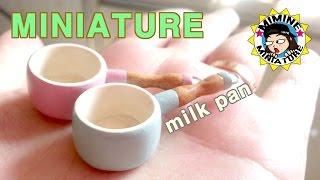 미니어쳐 밀크팬 만들기 miniature- Milk Pan