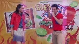getlinkyoutube.com-NY CLUB - Nadech Yaya @Kalasin Game1