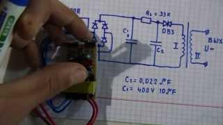 getlinkyoutube.com-Блок питания на основе электронного трансформатора