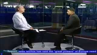 Mahinda's Bribery case: The report on Islam Channel