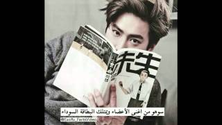 getlinkyoutube.com-Exo 2015 حقائق