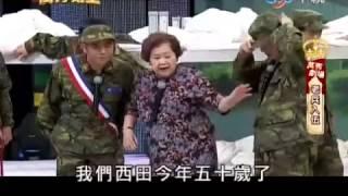 getlinkyoutube.com-萬秀豬王 老兵入伍