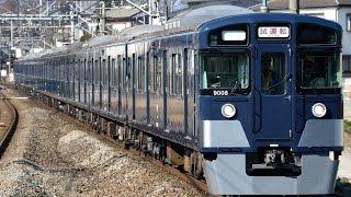 getlinkyoutube.com-西武鉄道9000系9108Fレジェンドブルーで出場試運転