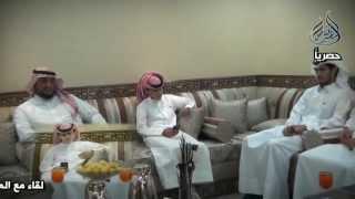 getlinkyoutube.com-لقاء مع المنشد الشبل محمد غرمان العمري وشيلات منوعه تقديم مشعل الحميدي