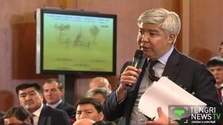 """getlinkyoutube.com-Нурсултан Назарбаев: С такими министрами государство """"по миру пойдет"""""""