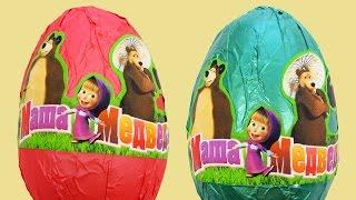 getlinkyoutube.com-Большие Киндер Сюрпризы Маша и Медведь ( Unboxing Surprise eggs Masha And The Bear )