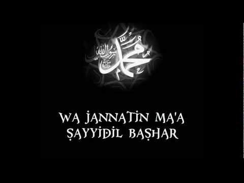 Law Kana Bainana Full Song with Lyrics