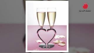 getlinkyoutube.com-كاسات جديدة لحفلات الزفاف