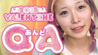 getlinkyoutube.com-バレンタイン特集に集まった質問にまとめてお答え!Q&A Answering  your questions Valentine's version