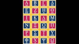 Learn the basics of the Greek Alphabet
