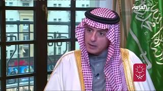 الوزير عادل الجبير: المملكة تعمل على تأسيس مركز لمكافحة تمويل الإرهاب