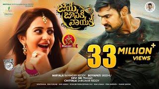 Jaya Janaki Nayaka Full Movie   Bellamkonda Sai Srinivas, Rakul Preet Singh   Boyapati Srinu