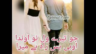 Channa me tenu pyar kardi by Sartaj Virik Lyrical Videos