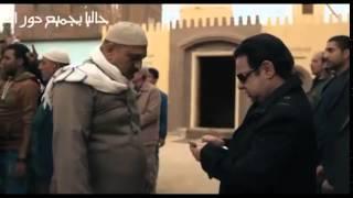 احمد الصغير   ايوه عليكى دنيا من فيلم جمهورية امبابة