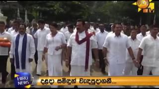 Former President Mahinda Rajapakshe visit Kandy