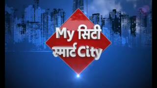 getlinkyoutube.com-My City Smart City | Full Episode | 17-01-17