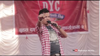 getlinkyoutube.com-Latest Comedy Resham Firiri 2015/2072 /रेशम फिरिरी को कमेडी/ Live Performance DYC