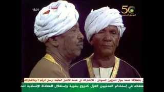 جدودنا زمان./ميرغني المامون واحمد حسن جمعةQoukaa