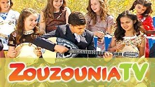 getlinkyoutube.com-Ζουζούνια - Τα Ματόκλαδά σου λάμπουν (Official)
