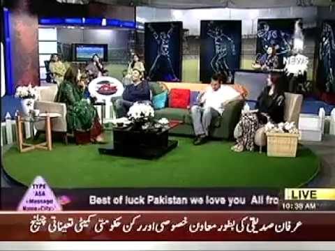 GHULAM ABBAS GUL IN AAJ SUBH MORNING SHOW PART 4