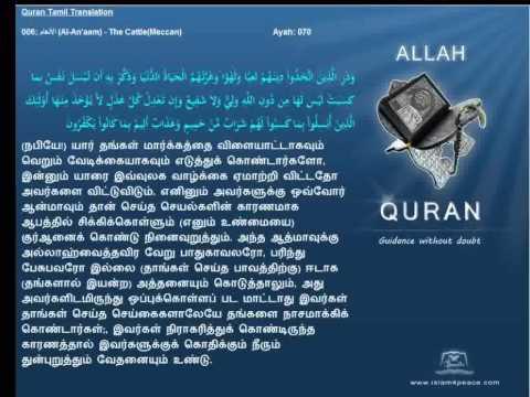 Quran Tamil Translation  006 الأنعام Al An'aam The CattleMeccan Islam4Peace com