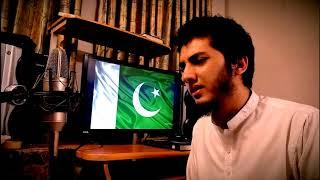 Aye Watan Pyare Watan By Aqib Farid