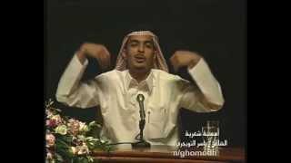 getlinkyoutube.com-بنت أماراتية تطلب من ياسر التويجري تغرودة راكبة الأودي