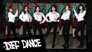 getlinkyoutube.com-Girl's Generation(소녀시대)Mr.Mr.(미스터미스터) Dance Cover 데프댄스스쿨 수강생 월평가 최신가요 방송댄스 데프컴퍼니 kpop cover 댄스학원