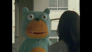 getlinkyoutube.com-CM エステー ムシューダ 「キミにムシューダ」「ダジャレCM」篇