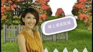 getlinkyoutube.com-My Astro全民贺岁Ulala-鸿运当头/招财进宝