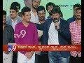Nandamuri Balakrishnas Kannada Speech @ Mass Leader Audio Launch Function