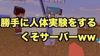 getlinkyoutube.com-マイクラPE 荒らしてみたww part83 前編