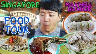 BEST Singapore Chicken Rice, Maxwell Hawker Center Food Tour! width=
