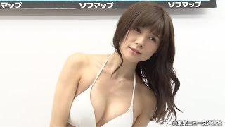 getlinkyoutube.com-【TNS動画ニュース】現役OLグラドル・松川佑依子「浴衣を脱いだりしています」…DVD「OLさんの有給休暇」発売イベント