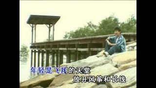 getlinkyoutube.com-[沙家纬] 蝴蝶飞呀 -- 红蜻蜓 (Official MV)