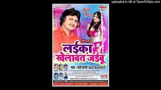Bhatar Sute Niche Me    Banty Baghi    Laika Khelawat Jaibu    2017 Bhojpuri Hitt Hot