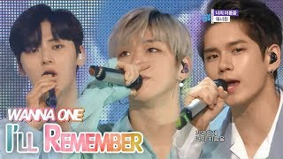 [Comeback Stage] WANNA ONE   I'll Remember, 워너원   너의 이름을 Show Music Core 20180331