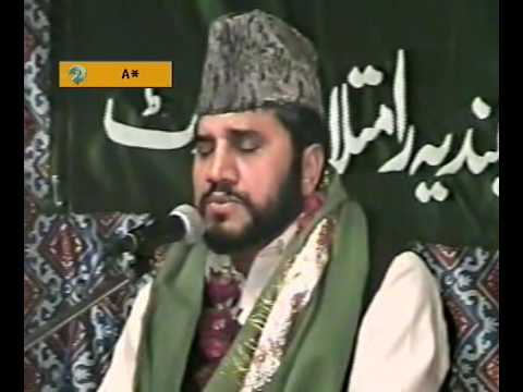 Amazing Quran recitation (Syed Sadaqat Ali)In Sialkot.By Visaal