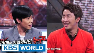 getlinkyoutube.com-Yu JaeSeok's I am a Man | 나는 남자다 - Ep.14 : Men Who Have Unique Jobs (2014.11.28) [ENG SUB]