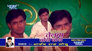 getlinkyoutube.com-राते सईया संग सुतल पड़ल महंगा  | Akarshraj Golu | Bhojpuri Hot Songs 2015 new
