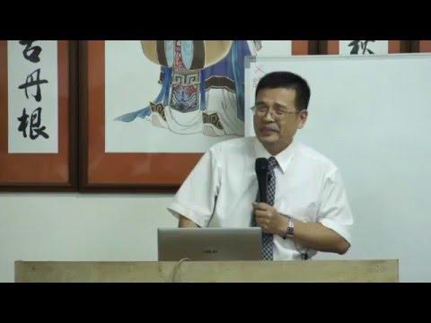 20110718 - 做好時間管理的高手 蔡長鈞點傳師
