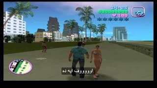 getlinkyoutube.com-الفرق بين الاجنبى و المصرى لما يلعب GTA