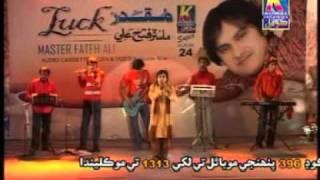 getlinkyoutube.com-Master Fateh Ali  Jan Je Muqader Main Soor  Sindhi Songs  Album 24 Luck