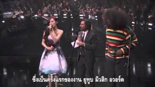 getlinkyoutube.com-[Thai sub] Tiffany ตัวแทนวง Girls' Generation รับรางวัล YTMA 2013 สาขา 'วิดีโอแห่งปี' (1080p)