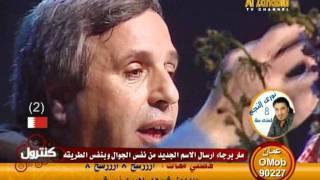 getlinkyoutube.com-قصيدة عمر الفرا ... (( اهداء الى حبيبة قلبي ))