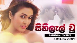 getlinkyoutube.com-Sihilel Vu - Bathiya ft. Umaria (Pravegaya Movie OST)